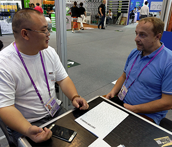 The company participated in the Canton Fair