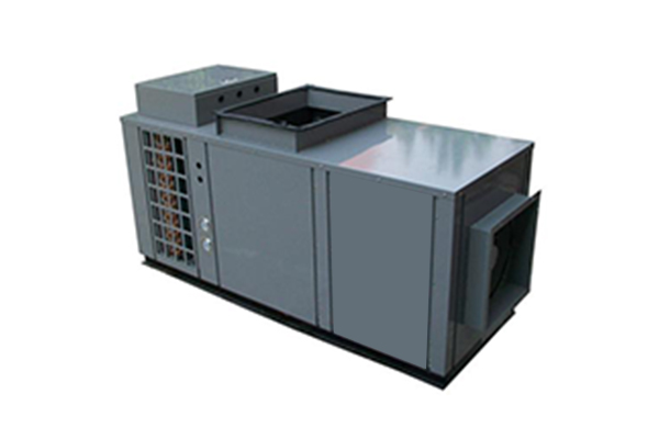 Commercial air energy heat pump unit-integrated dryer