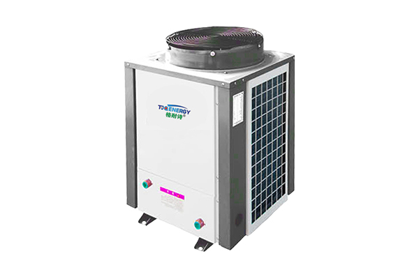 Commercial Air Energy Water Heater-Circular