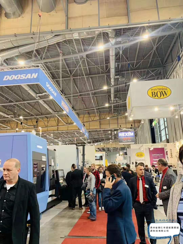 2019年捷克布尔诺国际机械工业博览会之旅